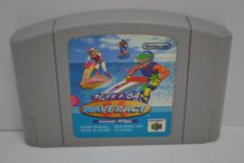 Wave Race (N64 JPN)