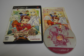 Tales of Symphonia NTSC-J