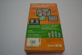 Super Mahjong Taikai (SFC CIB)