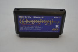 Wizardry II - Legacy of Llylgamyn (FC)