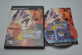 Capcom Vs, SNK. 2 -  Mark Of Millennium 2001 (PS2 PAL CIB)