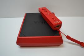 Nintendo Wii Mini Console Set