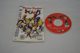 Virtua Fighter Kids (SATURN NTSC)