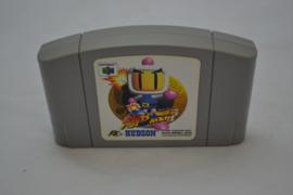 Baku Bomberman (N64 JPN)