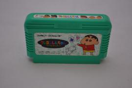 Crayon Shin-chan Ora to Poi Poi (Famicom)