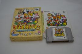 Mario Story / Paper Mario (N64 JPN CIB)