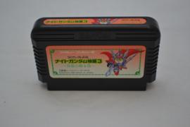 SD Gundam Gaiden Knight Gundam Monogatari 3 (FC)
