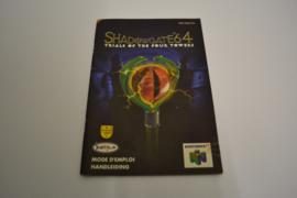 Shadowgate 64 (64 FAH MANUAL)
