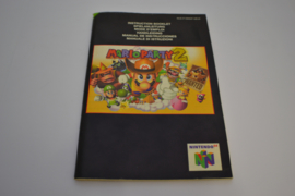 Mario Party 2 (N64 NEU6 MANUAL)