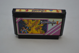Dragon Buster II (FC)
