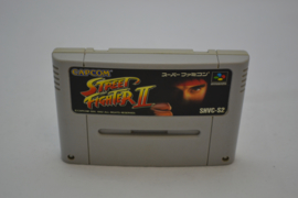 Street Fighter II (SFC)