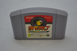 Pocket Monster Snap (64 JPN)