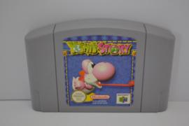 Yoshi's Story (N64 EUR)