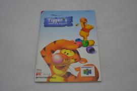 Tigger's Honey Hunt (N64 UKV MANUAL)