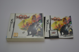 Kingdom Hearts 358/2 Days (DS HOL CIB)