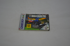 F1 World Grand Prix II (GBC EUR MANUAL)