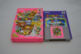 Mario Party 2 (N64 JPN CIB)