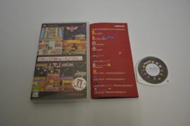 Namco Museum (PSP NTSC-J)