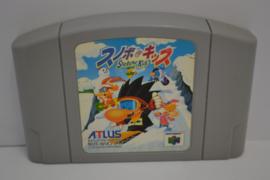 Snowboard Kids (N64 JPN)