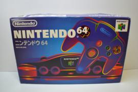 Nintendo 64 JPN Console Set