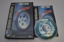 The Need for Speed (SATURN)