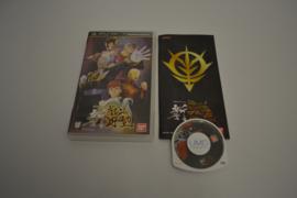 Gundam Shin Ghiren no Yabou (PSP JPN CIB)