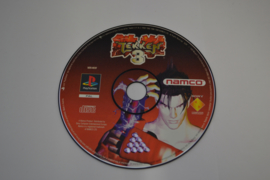 Tekken 3 (PS1 PAL DISC)