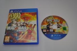 Dragonball Xenoverse XV (PS4)