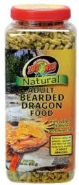 Zoo Med Bearded Dragon food 567g