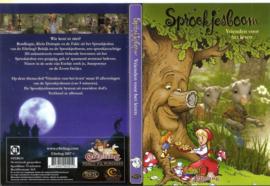 sprookjesboom serie: vrienden voor het leven