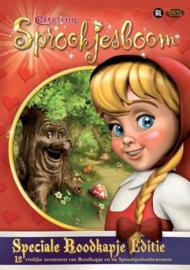 sprookjesboom serie: speciale roodkapje editie