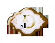 efteling_pin_alfabet_d