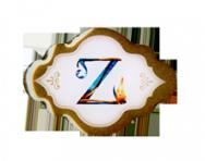 efteling_pin_alfabet_z