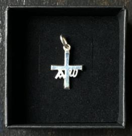 Kruisje, hangertje van zilver II