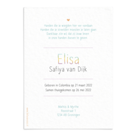 Geboortekaart Elisa