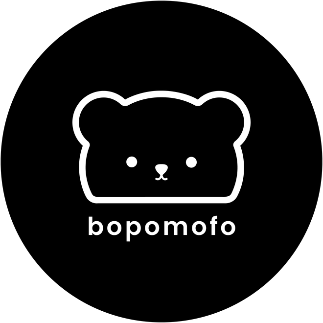 MERKEN bopomofo.png