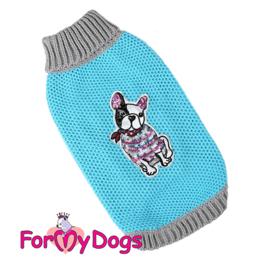 ForMyDogs - gebreide trui blue bulldog