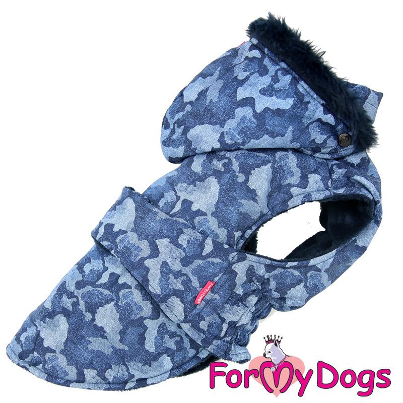 """ForMyDogs - jasje Caparison blue """"camoflage"""""""
