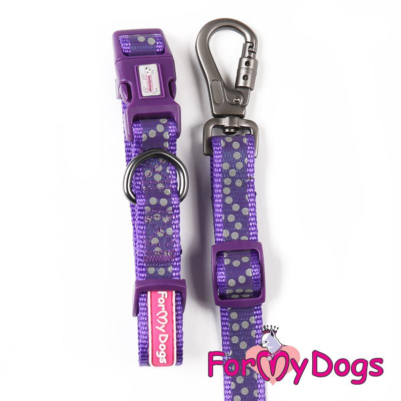 ForMyDogs hondenlijn Active dogs - paars retroreflectief