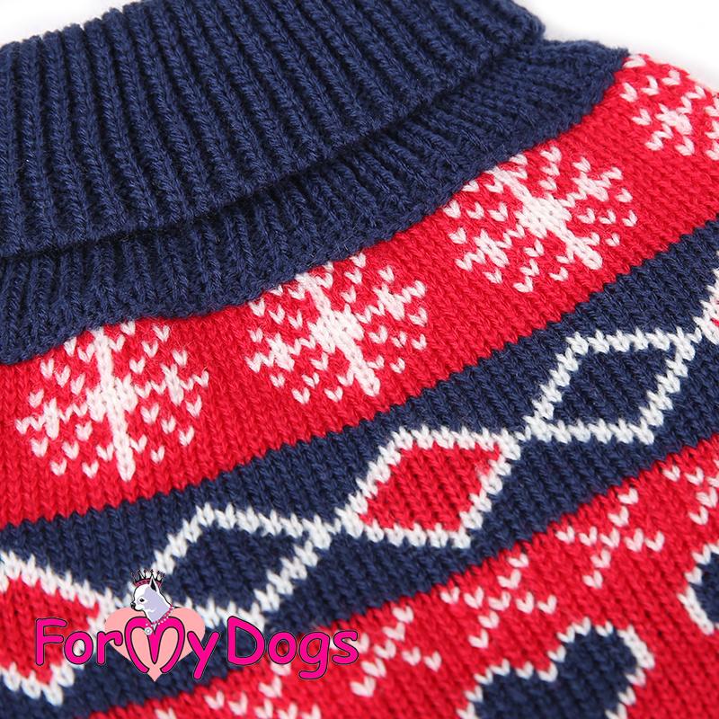 ForMyDogs - gebreide trui kerst red