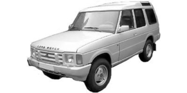 Landrover Discovery 1 1989-1998