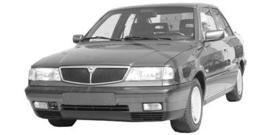 Lancia Dedra 1990-1999