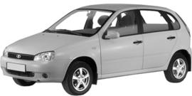 Lada Kalina 2004-2013
