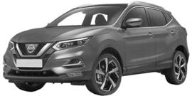 Nissan Qashqai 7/2017+ J11
