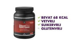 Nutri Dynamics Dieet Pro Plus