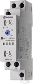 Tijdrelais en 24v ac relais,  noodzakelijk om uw slot of electromagneet op de uitgang van de zwaailamp aan te sluiten.