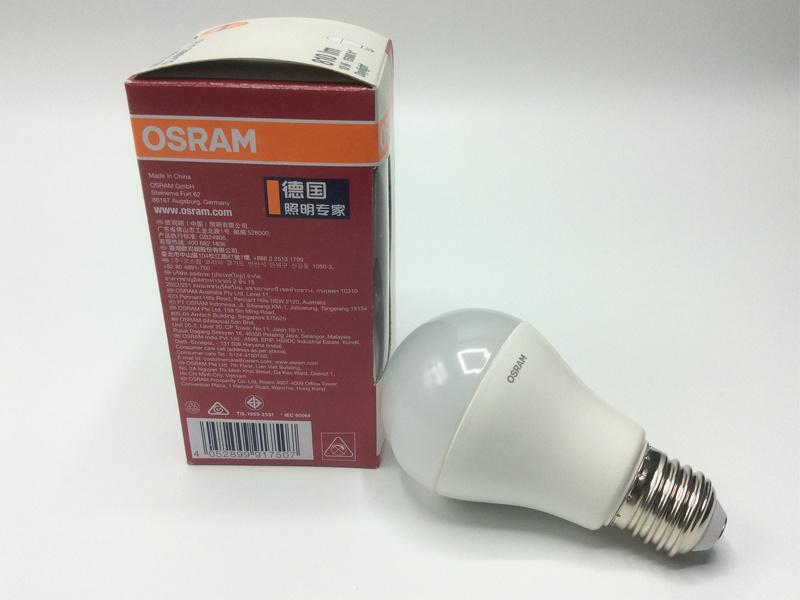 OSRAM LED Lamp 10W 6500K