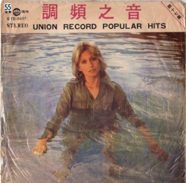 UNION RECORD POPULAR HITS - David Bowie among them