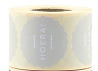 Sticker: HOERA, licht grijs