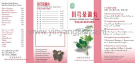 Chuan Xiong Cha Tiao Wan - Wallichi Form -   川芎茶调丸